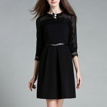Merald - Mesh Trim Elbow Sleeve Dress With Belt