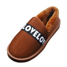 Rivari - Fleece Home Slip Ons