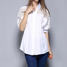 Merald - Lace Panel Linen Cotton Blouse