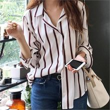 QNIGIRLS - Notched-Lapel Stripe Shirt