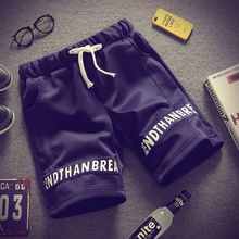 Still Homme - Lettering Sweat Shorts