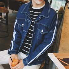 ZZP HOMME - Striped Denim Jacket