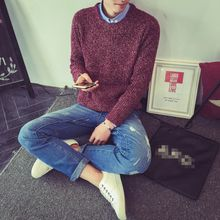Soulcity - Melange Knit Sweater