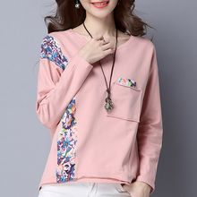 Diosa - Floral Panel Long Sleeve T-Shirt