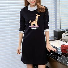 Q.C.T - Giraffe Long-Sleeve Dress