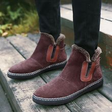 MARTUCCI - Genuine Leather Ankle Snow Boots