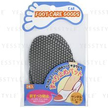 KAI - Foot Care Goods Shoe Pads