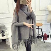 Cotton Candy - Fringed Turtleneck Knit Cape