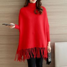 Bubbleknot - Fringed Knit Top