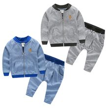 Seashells Kids - Kids Set: Embroidered Zip Jacket + Sweatpants