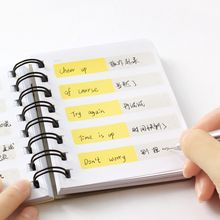 Cute Essentials - Vocabulary Notebook (Small)