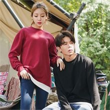 Superstar.i - Couple Layered-Hem Colored Sweatshirt