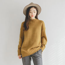 JUSTONE - Mock-Neck Drop-Shoulder Knit Top