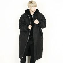 Rememberclick - Oversized Padded Long Jacket