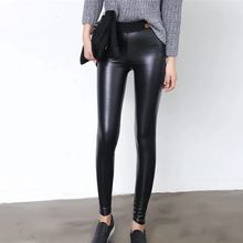 Bloombloom - Faux Leather Skinny Pants