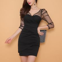 Aurora - Sheer Sheath Dress