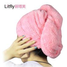 Litfly - Hair Towel