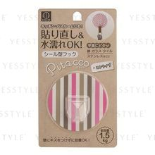 Kokubo - Reusable Adhesive Hook (Stripe)