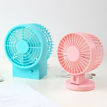 Cute Essentials - USB Fan