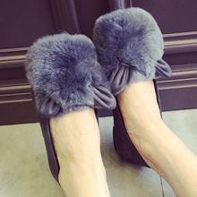 QQ Trend - Furry Accent Flats