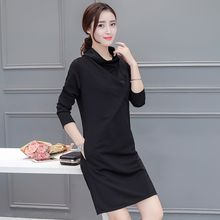 lilygirl - Cowl Neck Long-Sleeve Shift Dress