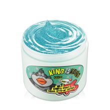MIZON - No.1 King's Berry Aqua Step-Up Cream 300ml