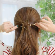 soo n soo - Shape Metal Hair Pin (4 Designs)