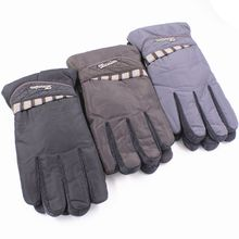 Evora - Waterproof Fleece Lined Gloves