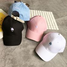 FROME - Ice-Cream Embroidery Baseball Cap