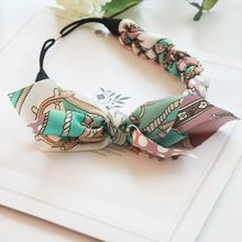 Miss Max - Braided Print Fabric Headband
