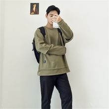 Soulcity - Mock Two Piece Plain Pullover