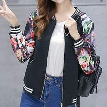 Fashion Street - Print Zip Baseball Jacket