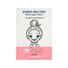 A'PIEU - Hidden Solution Smile Again Patch (4pcs)