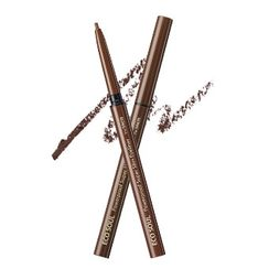 The Saem - Eco Soul Powerproof Super Slim Eyeliner (#BR03 Teddy Brown)