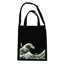 Bags 'n Sacks - Wave Printed Canvas Tote