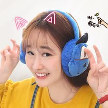 Magic Beauty - Cartoon Ear Muffs