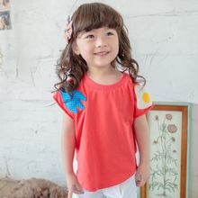 Lemony dudu - Kids Printed Short-Sleeve T-shirt