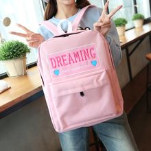 Seok - Lettering Embroidered Nylon Backpack