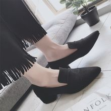 Sofree - Plain Pointed Flats