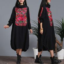 Diosa - Embroidered Long Sleeve Midi Dress
