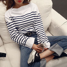NANING9 - Cotton Stripe T-Shirt