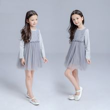 Kidora - Kids Long-Sleeve Lace Panel Dress