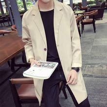 JORZ - Plain Trench Coat