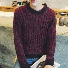 ZZP HOMME - Cable Knit Sweater