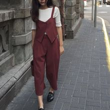 MePanda - Set: Pinstriped Spaghetti Strap Top + Cropped Wide Leg Pants