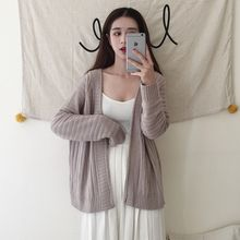 Dute - Ribbed Open Front Cardigan