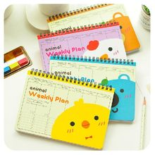 Momoi - Animal-Themed Weekly Planner (S)