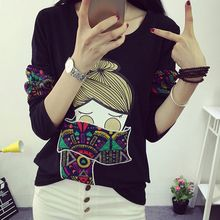 HotBlock - Printed Long-Sleeve T-shirt