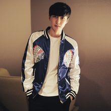 MEING - Color-Block Baseball Jacket