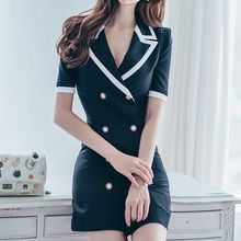 Aurora - Double-Breasted Sheath Dress